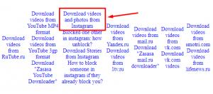 opção para baixar fotos e vídeos