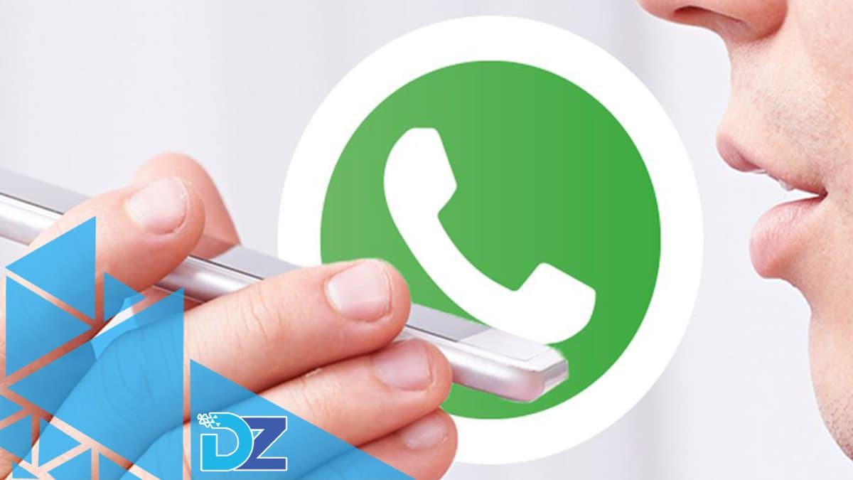 Como cortar áudio do WhatsApp