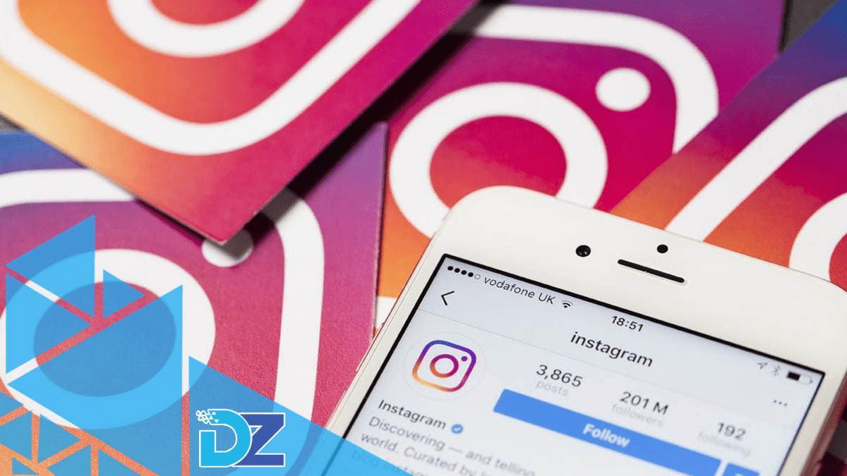 como ver fotos privadas no instagram
