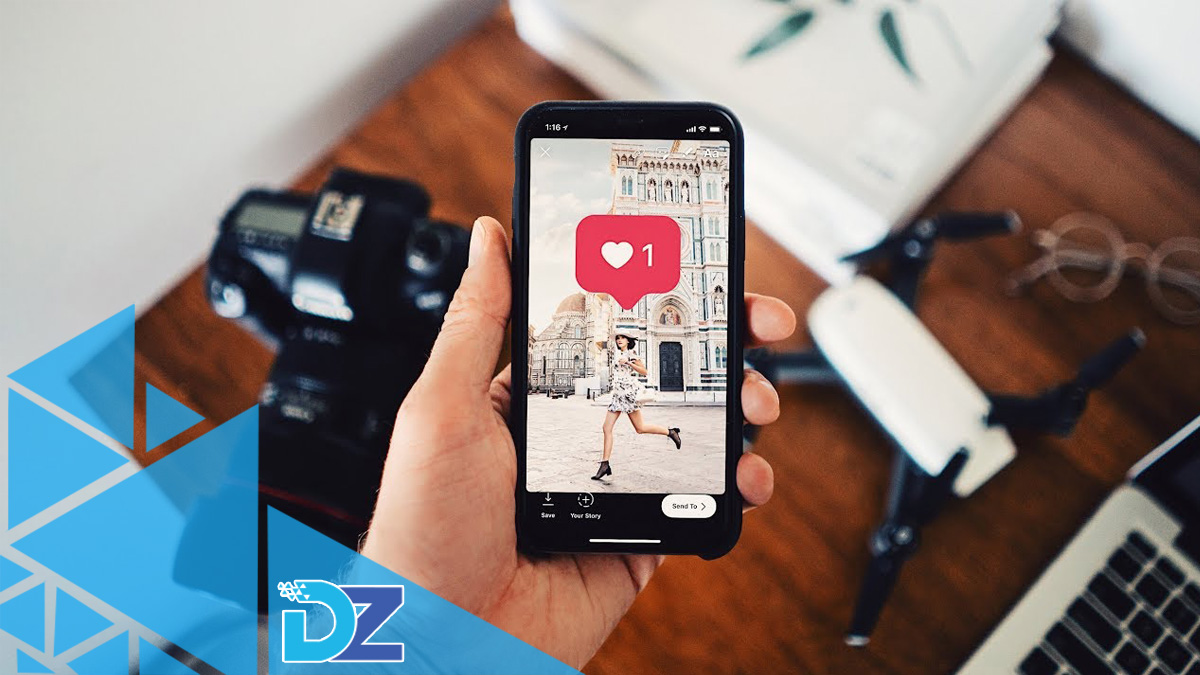 Como repostar Stories no Instagram